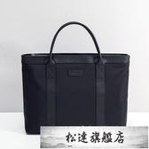 公文包 手提文件袋A4拉鏈袋防水男女士商務辦公會議袋資料袋電腦包-超凡旗艦店