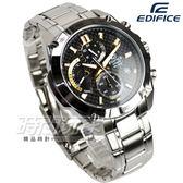 EDIFICE EFR-557CD-1A9 三針三眼男錶 賽車錶 日期視窗 防水手錶 黑x金 EFR-557CD-1A9VUDF CASIO卡西歐