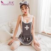 ÷情趣制服÷情趣內衣女式制服誘惑角色扮演交叉露背性感護士圍裙套裝7915