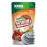 快潔適碗盤蔬果洗潔精補充包800gm-甜橙