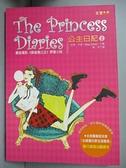 【書寶二手書T6/一般小說_A7X】公主日記1-The Princess Diaries_棲子, 梅格.卡