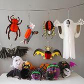 門羅萬圣節裝飾品幽靈巫婆可愛紙掛件兒童道具鬼節恐怖發光紙燈籠 萬聖節服飾九折