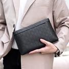 大容量商務手拿包手包 韓版休閒手拿包男生包包 質感壓花男士手機包 時尚簡約潮流夾包手抓包