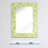 特力屋無銅鏡附平台-70x50cm-水彩綠葉