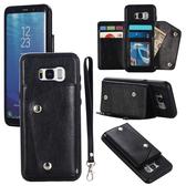 三星Galaxy S8 Plus 插卡錢包手機殼 支架保護套 雙開磁扣手機套 全包防摔保護套 附掛繩 PU皮料保護套