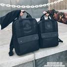 雙肩包男簡約時尚潮流男士手提背包初中學生書包女休閑旅行電腦包 極簡雜貨