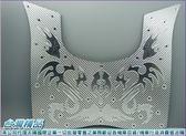 A4735157300-2  台灣機車精品 雷霆球刀雕刻腳踏板 銀款一組入 (現貨+預購)  防滑