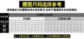 腰包 馬拉松跑步手機男士戶外多功能運動健身裝備防水壺腰帶女潮款 【免運】