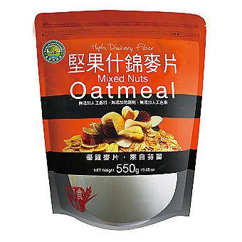 綠源寶~堅果什錦麥片550公克/包