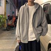 2021新款衛衣男港風寬鬆純色長袖開衫潮流學生運動風秋季連帽外套