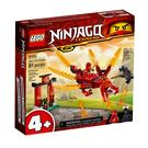 71701【LEGO 樂高積木】旋風忍者系列 Ninjago - 赤地的火龍(81pcs)