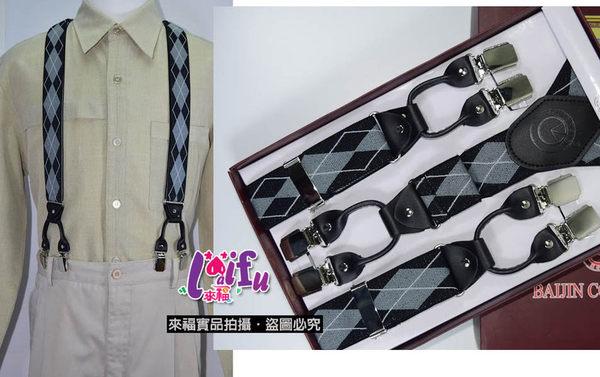 ★草魚妹★k676吊帶六夾3.5cm皮質提花高質感西裝吊帶褲夾背帶吊帶,售價600元