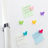 多彩立體蝴蝶磁鐵 冰箱 一組六入 廚房 櫥櫃 立體 留言 紙條 磁鐵 照片 【Q215-1】MY COLOR