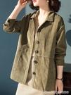 短版大衣 小香風燈芯絨短外套女士春秋冬季襯衫年新款長袖純色百搭外穿 星河光年