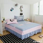 全棉床裙單件床套棉質床罩床墊防滑保護套1.5m/1.8米花邊床單裙罩