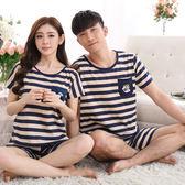 夏季情侶睡衣純棉短袖短褲男卡通
