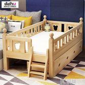 實木兒童床男孩單人床女孩公主床可拼接大床帶護欄加寬邊床嬰兒床HM 3C優購