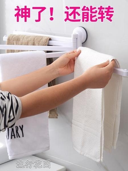 毛巾架衛生間毛巾架免打孔強力吸盤吸壁式掛架浴室旋轉浴巾架毛巾桿廁所 交換禮物