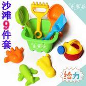 【優選】海邊挖沙鏟子水桶城堡沙模沙漏沙灘玩具套裝