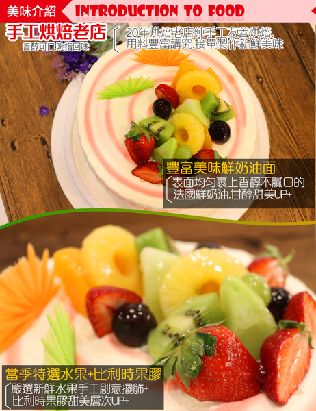 母親節預購【波呢歐】酸甜草莓雙餡鮮奶蛋糕(6吋)