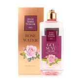 土耳其 EYUP SABRI TUNCER 玫瑰水 350ml ◆86小舖 ◆ 化妝水/收斂水