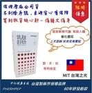 幫助入睡 安博氏 乳肽舒欣 (60包/盒) 保證原廠公司貨 100%不含西藥