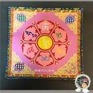 六字真言咒輪 粉紅桌巾桌布19公分【 十方佛教文物】