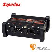 Superlux PS2B 幻象電源供應器 採用2顆9V電池或12VDC輸入【12V/48V切換選擇】