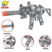 玩具槍 兒童玩具槍 聲光GOLDLOK電動震動雷霆戰槍沖鋒槍男孩機關槍玩具 酷動3Cigo