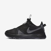 Nike Pg 4 Ep [CD5082-005] 男鞋 運動 休閒 籃球 輕量 靈敏 緩震 透氣 止滑 抓地力 黑 灰
