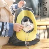 貓包便攜胸前外出貓背包狗狗背帶包雙肩泰迪小型背貓袋寵物狗袋子 夢幻衣都