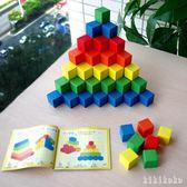 益智積木櫸木100粒正方體積木小學生數學教具幾何圖形益智力空間玩具 XY6995【KIKIKOKO】
