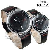 KEZZI珂紫 簡約流行錶 防水手錶 學生錶 情人對錶 中性錶 皮革錶帶 KE1767黑大+KE1767黑小