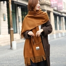 SKY焦糖色圍巾冬季女士加厚披肩兩用百搭韓版學生秋冬圍脖仿羊絨 享購