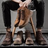2019新款秋冬季馬丁靴男百搭英倫風工裝鞋高幫韓版潮流中幫短靴子 『居享優品』