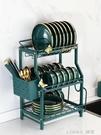 廚房用品碗盤置物架多功能台面碗碟收納盒碗筷瀝水架家用大全 樂活生活館