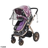 嬰兒推車雨罩 擋雨透明罩 傘車推車 透明防風擋雨罩 高透明兒童寶寶嬰兒推車 防塵 防風擋風 88307