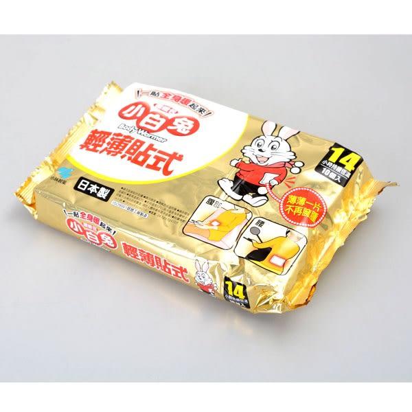 日本製【小林製藥】小白兔貼式暖暖包 14hr /10包入