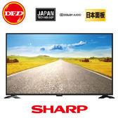 加碼贈LiTV90天鑑賞✦SHARP 夏普 LC-40SF466T 液晶電視 40吋 公貨 免費宅配(單機無安裝)