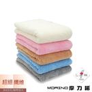 【MORINO摩力諾】抗菌防臭超細纖維大浴巾 免運
