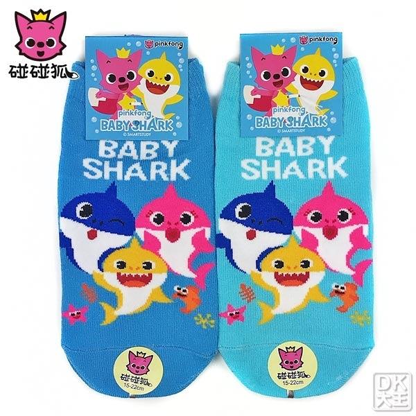 碰碰狐BABY SHARK直板襪 PF-S102 鯊魚家族款 ~DK襪子毛巾大王