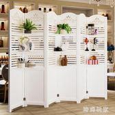屏風隔斷現代簡約客廳移動折屏簡易雕花時尚條紋臥室辦公室座屏zzy8250『時尚玩家』