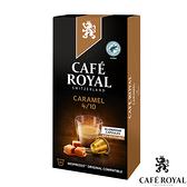 【Cafe Royal】芮耀咖啡膠囊 Caramel焦糖風味(100顆入)