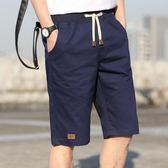 男士夏季五分短褲韓版潮休閒寬鬆修身運動沙灘 QQ2087『MG大尺碼』