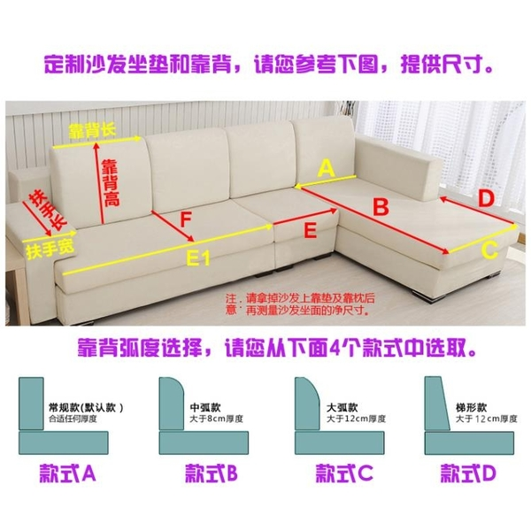 定制 粗麻亞麻坐墊 海綿坐墊靠墊沙發坐墊飄窗墊 辦公座椅墊 定做