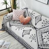 沙發巾沙發全蓋布防塵全包萬能沙發套罩【毒家貨源】