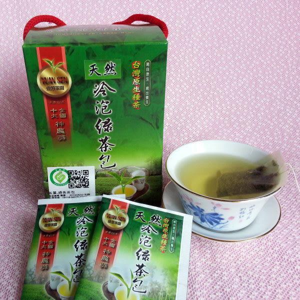 佳芳茶園-冷泡綠茶包30入(有機轉型期)【台東地區農會輔導】