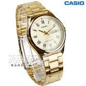 CASIO卡西歐 MTP-V006G-9B 簡約羅馬時刻流行指針男錶 日期星期顯示 不銹鋼 金色電鍍 MTP-V006G-9BUDF