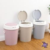 垃圾桶 創意彈蓋式垃圾桶客廳塑料垃圾簍子 家用廚房衛生間大號帶蓋紙簍T 3色【快速出貨】