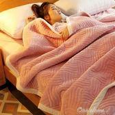 毯子 毛毯加厚保暖珊瑚絨毯子薄被子單人雙人蓋毯法蘭絨午睡毯床單  one shoes
